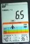 20180904体重たち (1).jpg