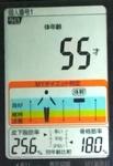 20180904体重たち (4).jpg