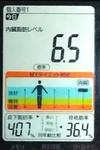 20180905体重たち (1).jpg