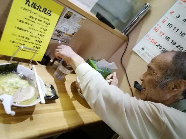 20180909丸福ラーメン.jpg