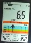 20180913体重たち (1).jpg