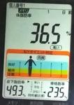 20180913体重たち (3).jpg