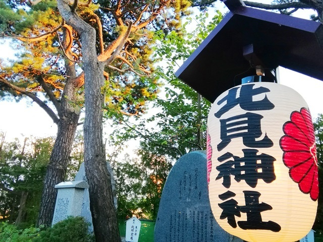 20180914北見神社秋祭3.JPG