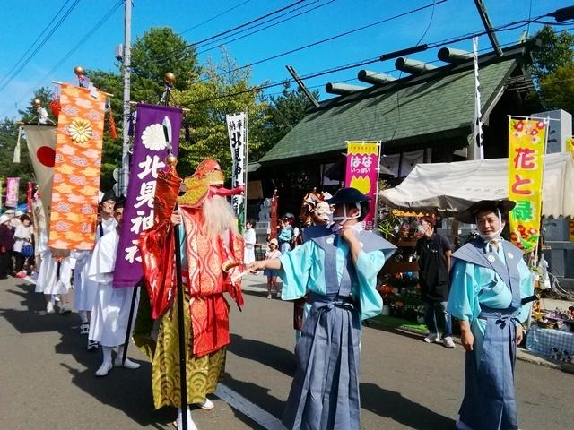 20180915北見神社秋季例大祭神輿渡御3.jpg