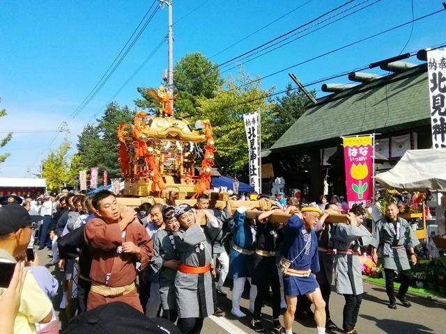 20180915北見神社秋季例大祭神輿渡御4.jpg