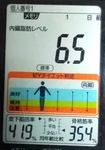 20180916体重たち (1).jpg