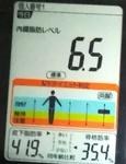 20180917体重たち (1).jpg