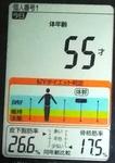 20180917体重たち (4).jpg