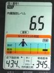 20180918体重たち (1).jpg