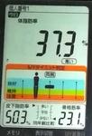 20180918体重たち (3).jpg