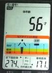 20180918体重たち (4).jpg