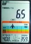 20180921体重たち (1).jpg