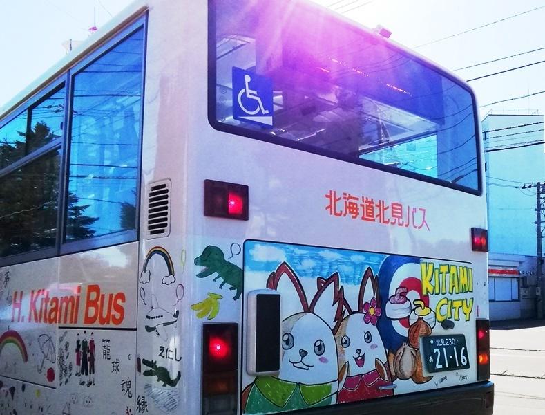 20180921北見バス.jpg
