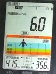 20180922体重たち (1).jpg