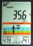 20180923体重たち (3).jpg