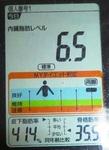 20180924体重たち (1).JPG