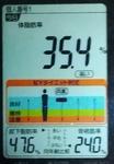 20180925体重たち (3).jpg