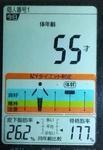 20180925体重たち (4).jpg