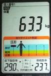 20180926体重たち (2).jpg
