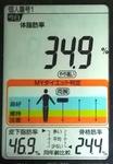 20180926体重たち (3).jpg