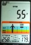 20180926体重たち (4).jpg