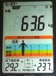 20180927体重たち (2).jpg