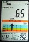 20181011体重たち (1).jpg
