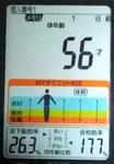 20181011体重たち (4).jpg