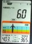 20181013体重たち (1).jpg