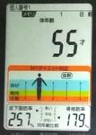 20181013体重たち (4).jpg