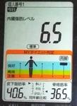 20181015体重たち (1).jpg