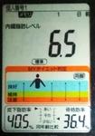 20181017体重たち (1).jpg