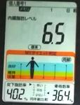 20181018体重たち (1).jpg