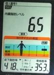 20181020体重たち (1).jpg