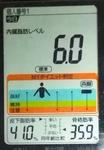 20181021体重たち (1) - コピー.jpg