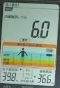 20181026体重たち (1) - コピー.jpg