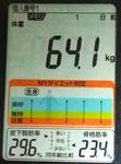 20181108体重たち (2).jpg