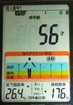 20181108体重たち (4).jpg