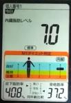 20181112帰ってきた体重たち (1).jpg