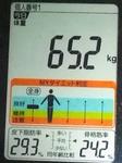 20181113体重たち (2).jpg