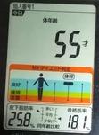 20181113体重たち (4).jpg