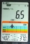 20181115体重たち (1).jpg