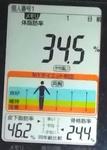 20181115体重たち (3).jpg
