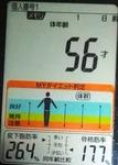 20181116体重と食べたものたち (6).jpg