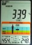 20181117体重たち (3).jpg
