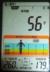 20181119体重たち (4).jpg
