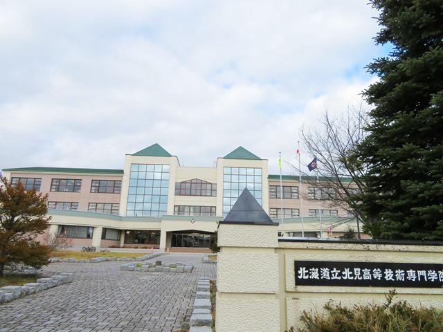 20181120北海道立北見高等技術専門学院.JPG