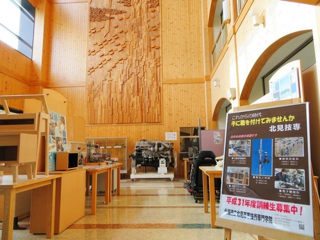 20181120北海道立北見高等技術専門学院3.JPG
