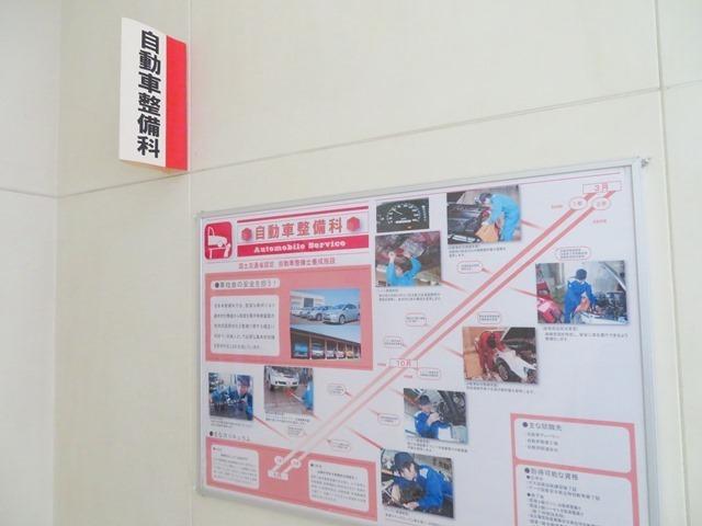 20181120北海道立北見高等技術専門学院6.JPG