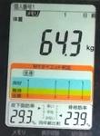 20181121体重たち (2).jpg